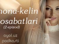 Ayol.uz подкасти: Қайнона-келин муносабатлари (2-эпизод)